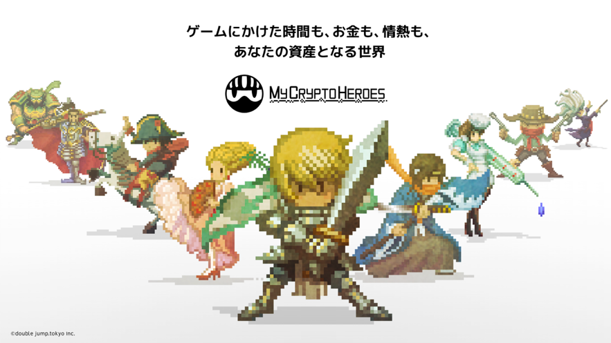 『MyCryptoHeroes × GO! WALLET Collaboration Event』GO! GOEMON Campaign!