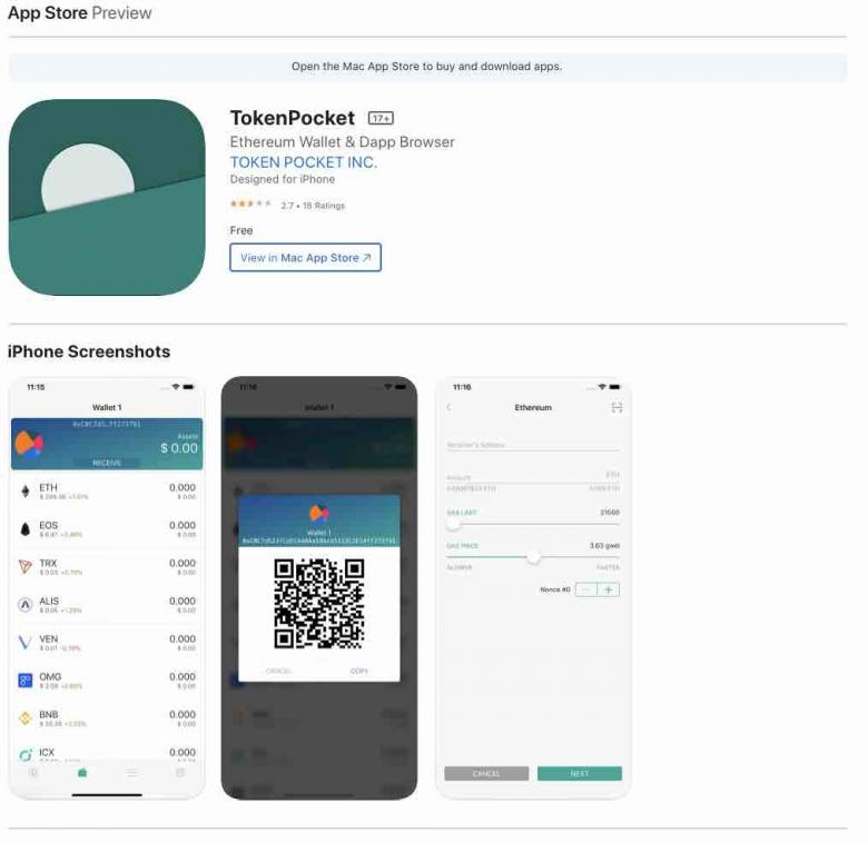 How to Use TokenPocket and Registration Procedure! A Crypto Currency Wallet Can Be Used on iPhone!